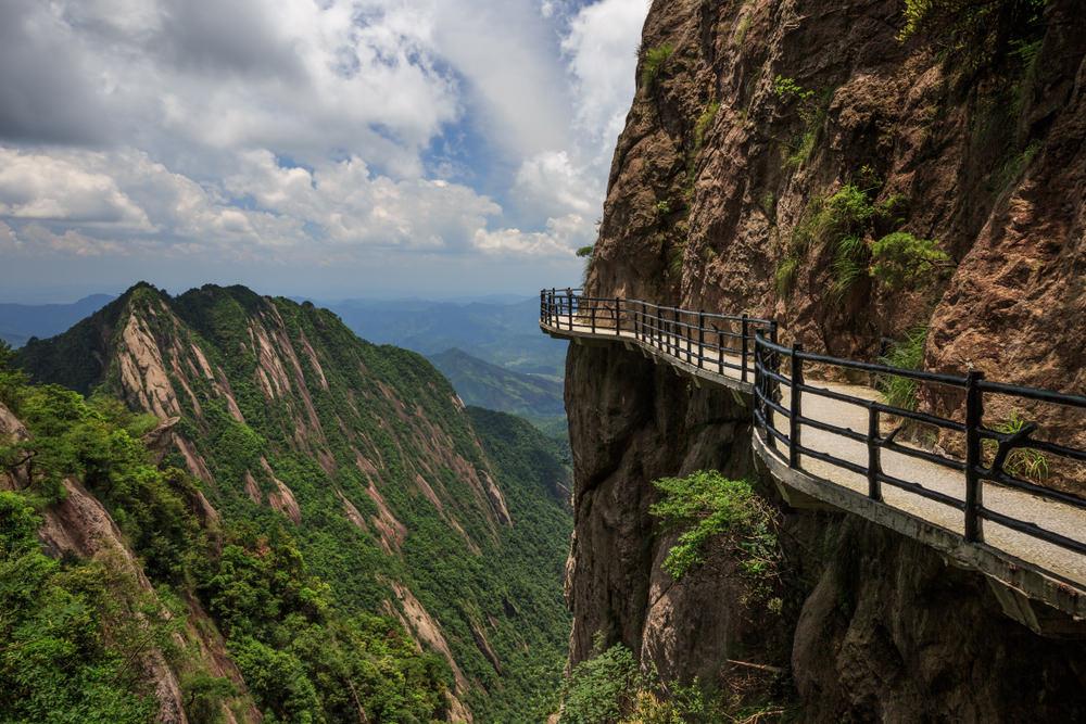 Monte Sanqing, panorama